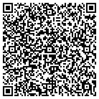 QR-код с контактной информацией организации ДВС, ЧП