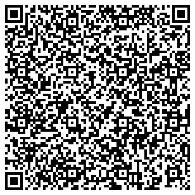 QR-код с контактной информацией организации Чеканка (Барельеф по металлу), СПД