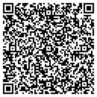 QR-код с контактной информацией организации Аспектмаш, ООО
