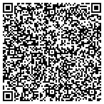 QR-код с контактной информацией организации Техлайт, ООО