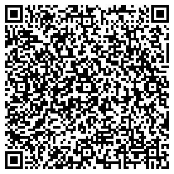 QR-код с контактной информацией организации Стиллэнд, ЧП (STEELLAND)