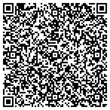 QR-код с контактной информацией организации Армадилл производственная арт-студия, ООО