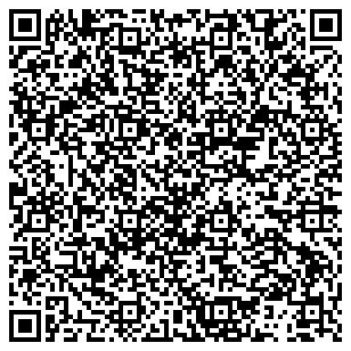 QR-код с контактной информацией организации Завод комунального транспорту, ЗАО