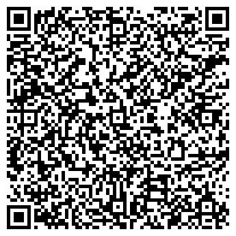 QR-код с контактной информацией организации Форвард, ООО