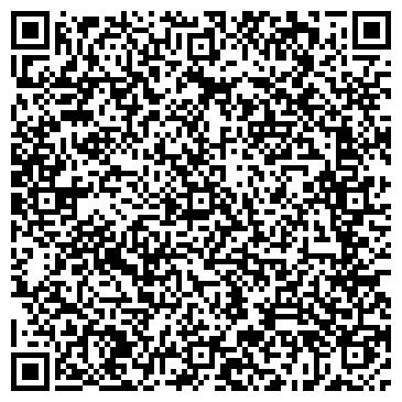QR-код с контактной информацией организации Диамант-Композит, ООО