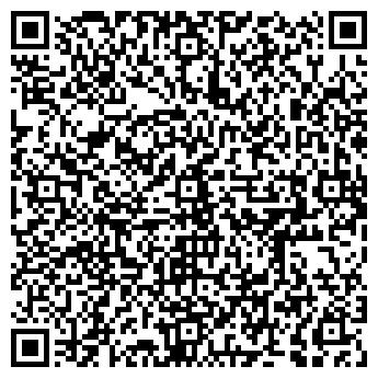 QR-код с контактной информацией организации Галсана, ООО