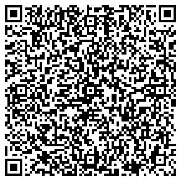 QR-код с контактной информацией организации Элком НТЦ, ООО