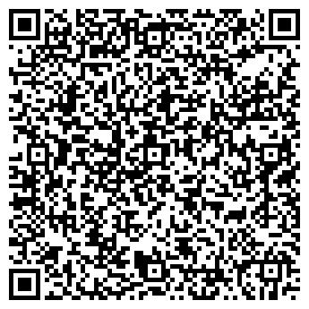 """QR-код с контактной информацией организации НПК """"Алюмте"""""""
