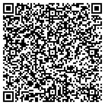 """QR-код с контактной информацией организации Государственное предприятие ГП """"Новатор"""""""