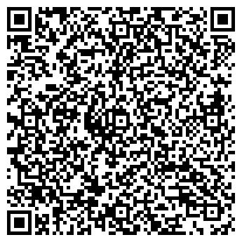 QR-код с контактной информацией организации Общество с ограниченной ответственностью ООО «Фартон-АС»