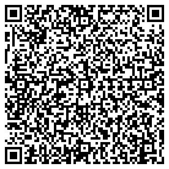 """QR-код с контактной информацией организации ООО """"Р-С"""""""