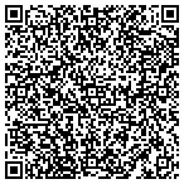 """QR-код с контактной информацией организации Общество с ограниченной ответственностью ООО """"ЛИДЕР-ПРОГРЕСС"""""""