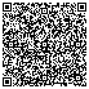 QR-код с контактной информацией организации ТОВ «НВП «Екозахист»