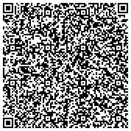 QR-код с контактной информацией организации Экспериментально-производственное предприятие Института черной металлургии НАН Украины, ГП