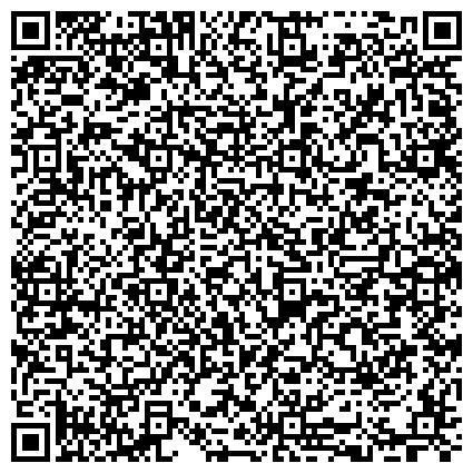QR-код с контактной информацией организации Общество с ограниченной ответственностью БАХ Инжиниринг - разработка проектно-конструкторской и технической документации