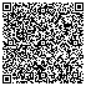 QR-код с контактной информацией организации ООО «ОЛИС»