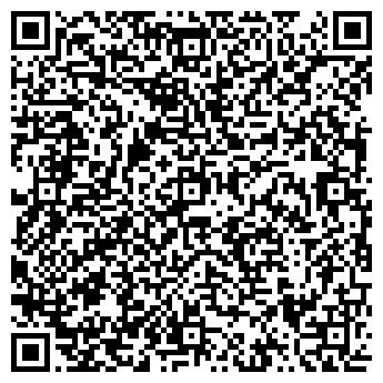 QR-код с контактной информацией организации R&V Style