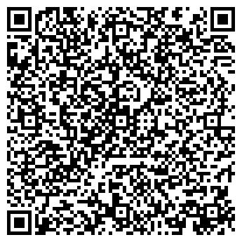"""QR-код с контактной информацией организации ООО """"Вейксме"""""""