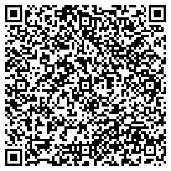 QR-код с контактной информацией организации ООО «ОРТОН»
