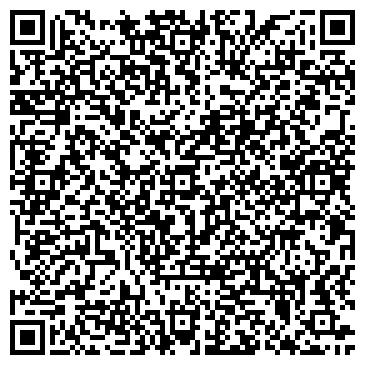 QR-код с контактной информацией организации ООО «Галис»