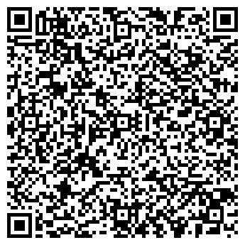 """QR-код с контактной информацией организации Частное предприятие ЧП """"Владий"""""""