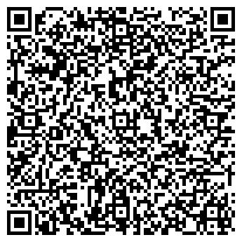 QR-код с контактной информацией организации МЧПФ «ВАЛДИ»