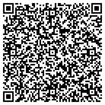 QR-код с контактной информацией организации Общество с ограниченной ответственностью ООО «ГрандТрейд»