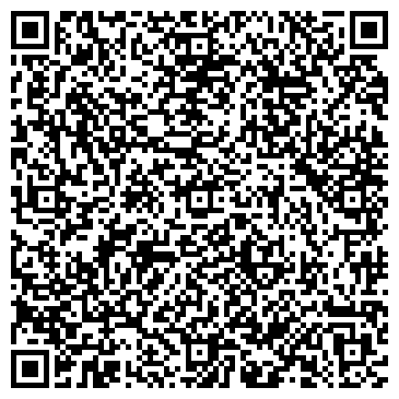 QR-код с контактной информацией организации Публичное акционерное общество ООО «Тринити Эколоджи»