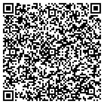 """QR-код с контактной информацией организации """"КБ-формат"""""""