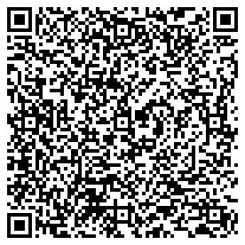 QR-код с контактной информацией организации Общество с ограниченной ответственностью ТОВ «Максвелд»