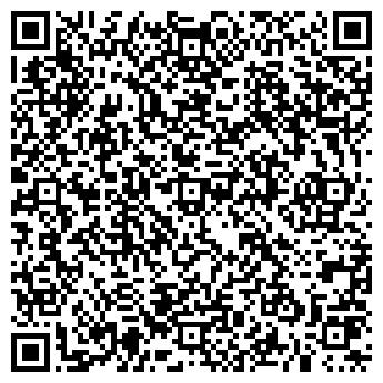 QR-код с контактной информацией организации «ТэсТО»