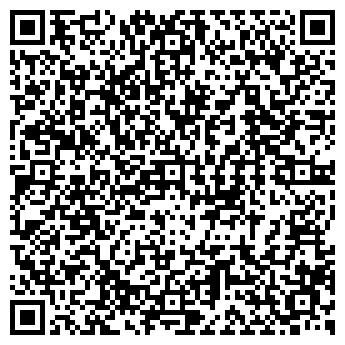 """QR-код с контактной информацией организации ООО """"ДенТех"""""""