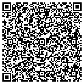 QR-код с контактной информацией организации Общество с ограниченной ответственностью Промстройсервис
