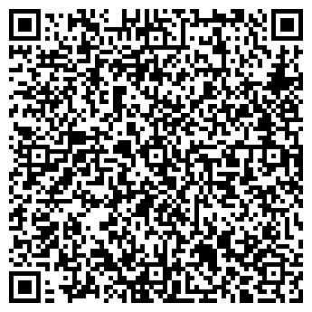 QR-код с контактной информацией организации УкрВесСервис СПД