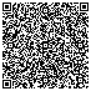QR-код с контактной информацией организации Технефтегазсервис, ООО