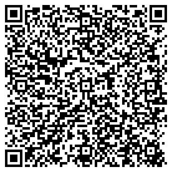QR-код с контактной информацией организации SPS-CENTER.RU