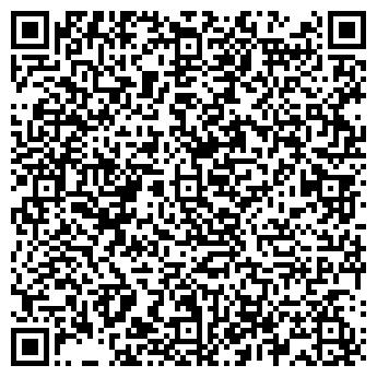 QR-код с контактной информацией организации Общество с ограниченной ответственностью Компания СЭА
