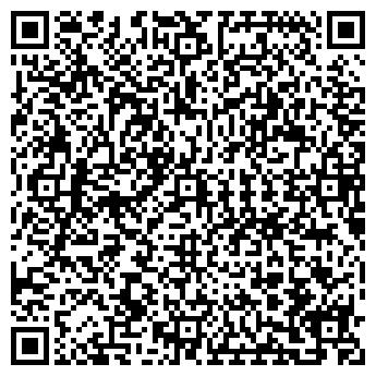 QR-код с контактной информацией организации А-Капитал, ТОО