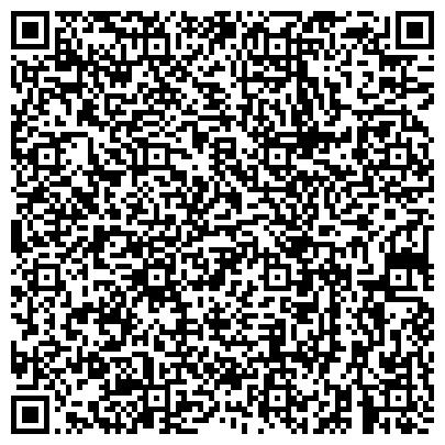 QR-код с контактной информацией организации Сервисный центр Автостекло LUX, Компания