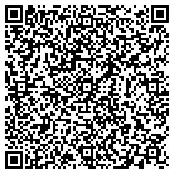 QR-код с контактной информацией организации Алма-Сервис, ТОО