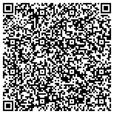 QR-код с контактной информацией организации Ling Long Company(ЛингЛонгКомпани), ТОО