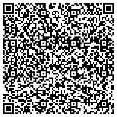 QR-код с контактной информацией организации Alexa Cleaning Company (Алекса Клининг Компани), ИП