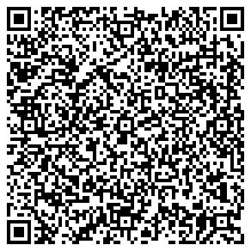 QR-код с контактной информацией организации Алматыинжстрой ФМР 2, АО