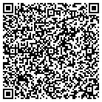 QR-код с контактной информацией организации Вертикальпромальп, ТОО
