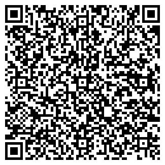 QR-код с контактной информацией организации Промальп, ТОО