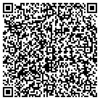 QR-код с контактной информацией организации Альпин Пром, ТОО