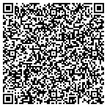 QR-код с контактной информацией организации Инжиниринг Е, ТОО