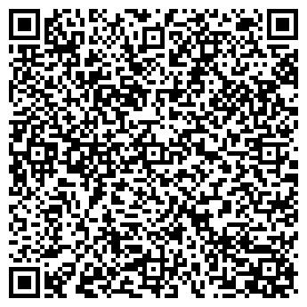 QR-код с контактной информацией организации Askan Organization, ТОО