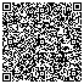 QR-код с контактной информацией организации Риа Бизнес, ТОО
