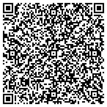QR-код с контактной информацией организации Литовкин Д.И., ИП